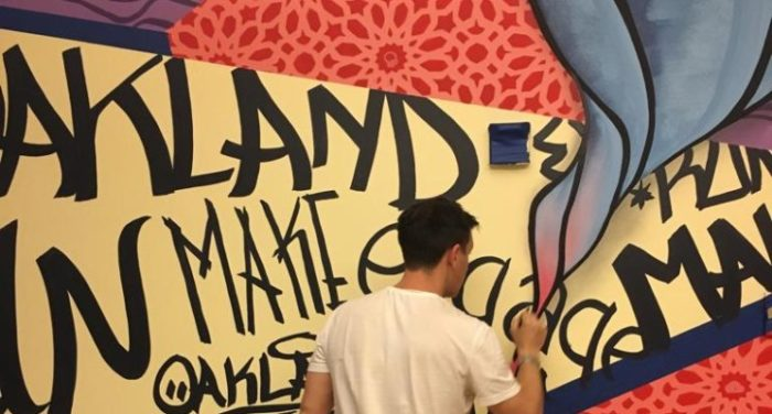 Engage, Make, Run & Evolve Mural